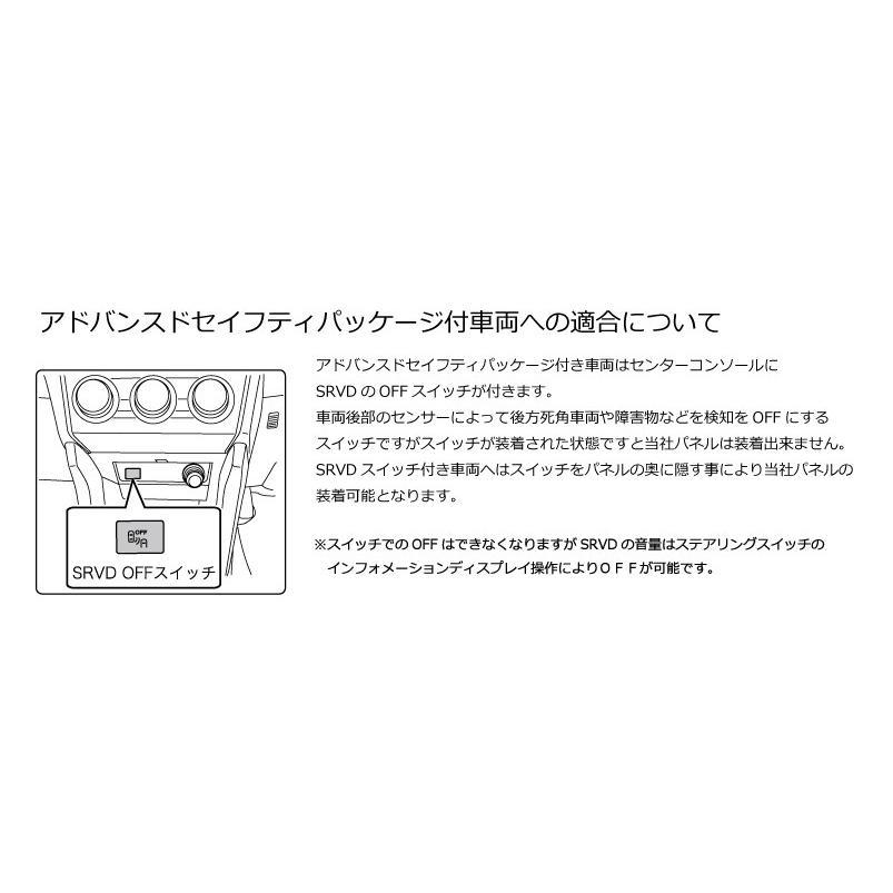 スバル専用 USB/HDMIパネルセット For LEVORG(レヴォーグ)/WRX S4/STI/IMPREZA(インプレッサ) SPORT/G4/XV/XV HYBRID SUBARU|jusby-auto|06