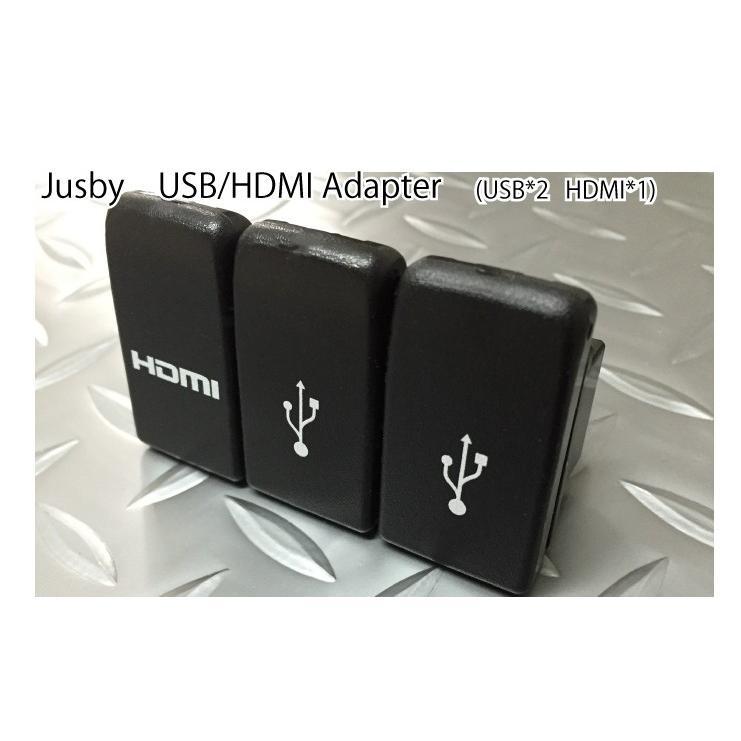 汎用タイプHDMI&USBアダプター3連タイプ(加工取り付け等)ホンダ用 専用USB・HDMIパネル フィット・オデッセイ等に|jusby-auto