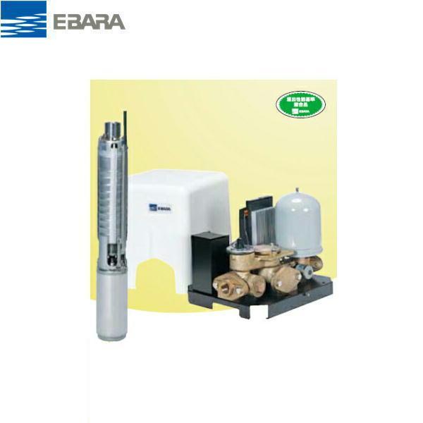 エバラ[EBARA]フレッシャーミニ深井戸水中ポンプユニット40HPBH1051.5A[HPBH型][1.5KW][三相200][50Hz]【送料無料】