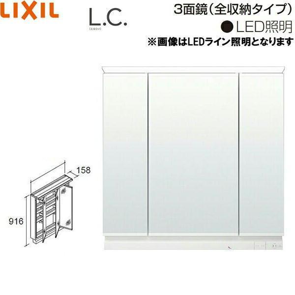 [MLCY1-1003TXJU]リクシル[LIXIL/INAX][L.C.エルシィ]洗面化粧台ミラーのみ[本体間口1000mm][LED照明]