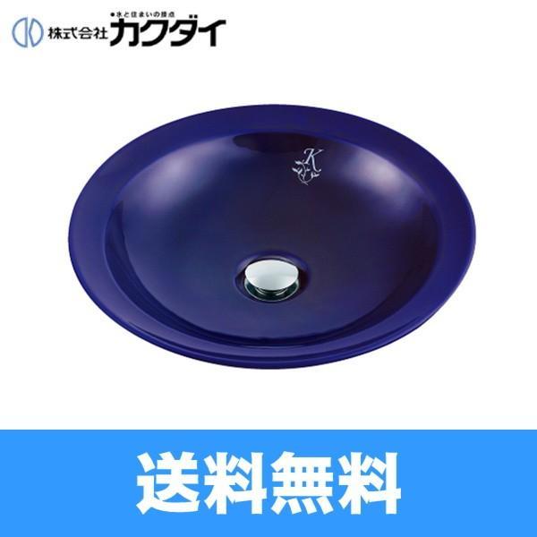 [624-948]カクダイ[KAKUDAI]手水鉢[有田焼磁器]【送料無料】