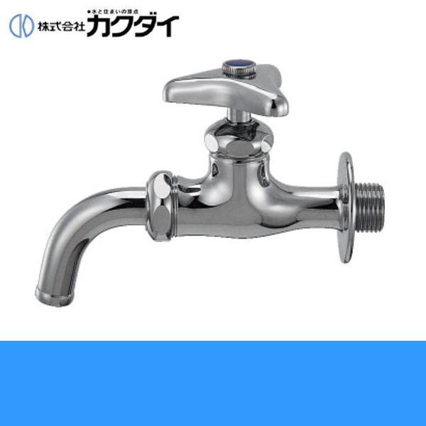 カクダイ[KAKUDAI]万能ホーム水栓7015-13[一般地仕様]|jusetsu-shop