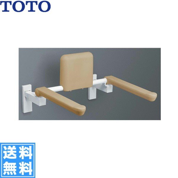 [EWC781R]TOTOトイレ用手すり(はね上げタイプ)[壁固定][背もたれ付][送料無料]