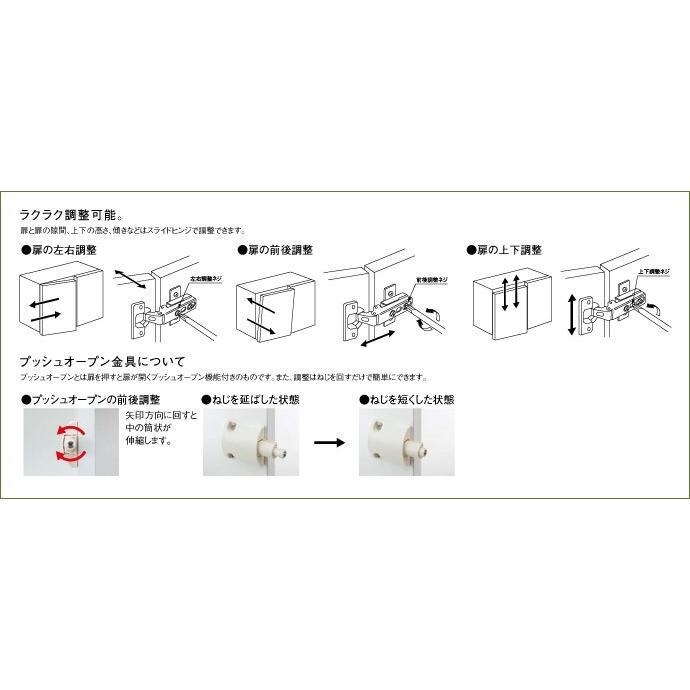 ウッドワン壁厚収納 トイレ内収納 Aタイプ壁面収納 システム収納 IPPF71-■ 収納 システム収納 埋め込み収納|jusetsuhills|04