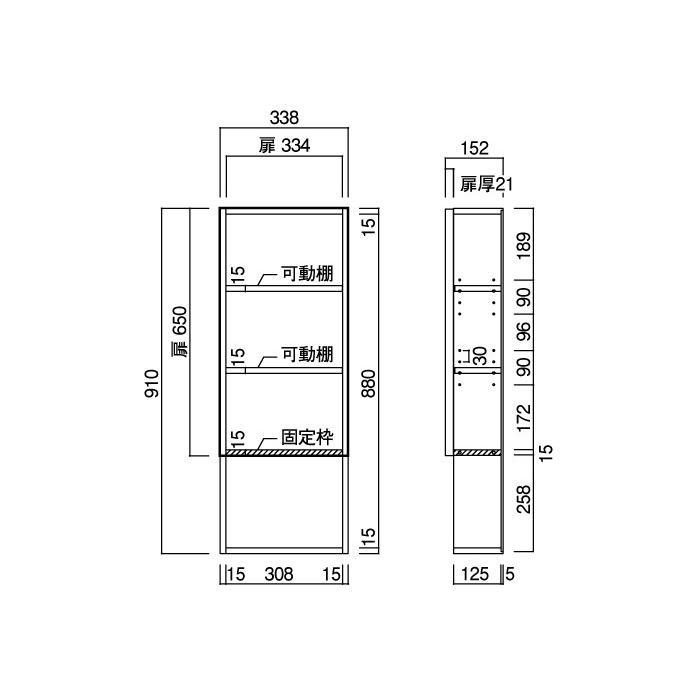 ウッドワン壁厚収納 トイレ内収納 Aタイプ壁面収納 システム収納 IPPF71-■ 収納 システム収納 埋め込み収納|jusetsuhills|06