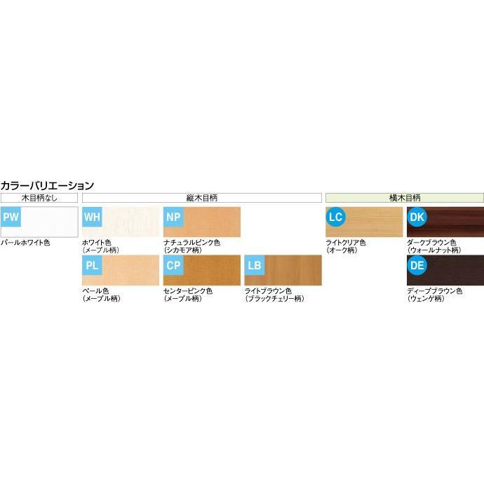 ウッドワン壁厚収納 トイレ内収納 Bタイプ壁面収納 システム収納 IPPF72-■収納 システム収納 埋め込み収納|jusetsuhills|05