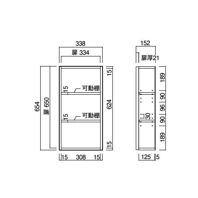 ウッドワン壁厚収納 トイレ内収納 Bタイプ壁面収納 システム収納 IPPF72-■収納 システム収納 埋め込み収納|jusetsuhills|06