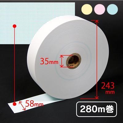 券売機ロール 幅58mm×直径243φ×芯径35mm×紙厚150μ 280m巻 ブルー(5巻 ...