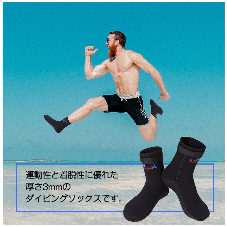 ウエットスーツ ダイビングソックス 3mm 靴下 滑止め サーフィン ブーツ ウォーター スポーツ サーフブーツ マリンブーツ 水陸両用|justmode|03