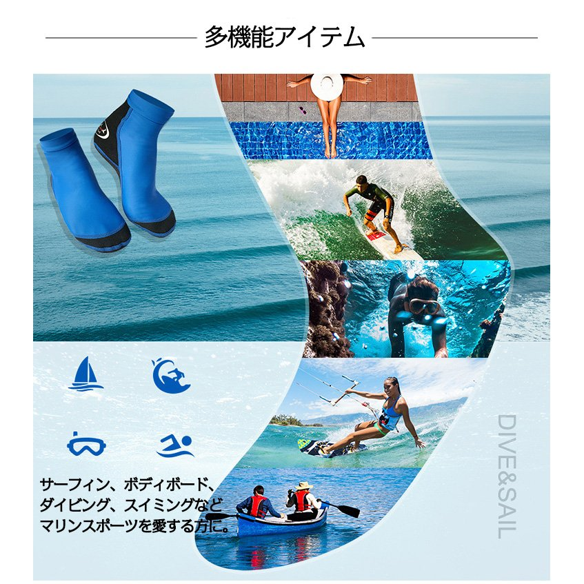 ウエットスーツ ダイビングソックス 靴下 滑止め 1.5mm サーフィン ブーツ ウォーター スポーツ サーフブーツ マリンブーツ 水陸両用|justmode|17