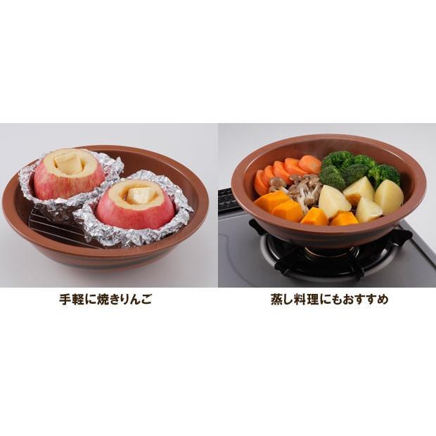 蒸し 料理 道具