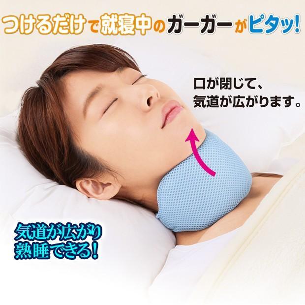 いびき対策グッズ いびき防止 グッズ 枕 いびき防止サポーター 効果 静かに熟睡できるいびき対策ネックピロー(メール便可) justpartner 04