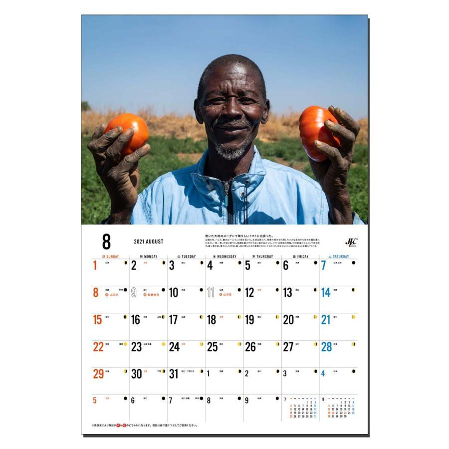 JVC国際協力カレンダー2021 壁掛け jvc 11