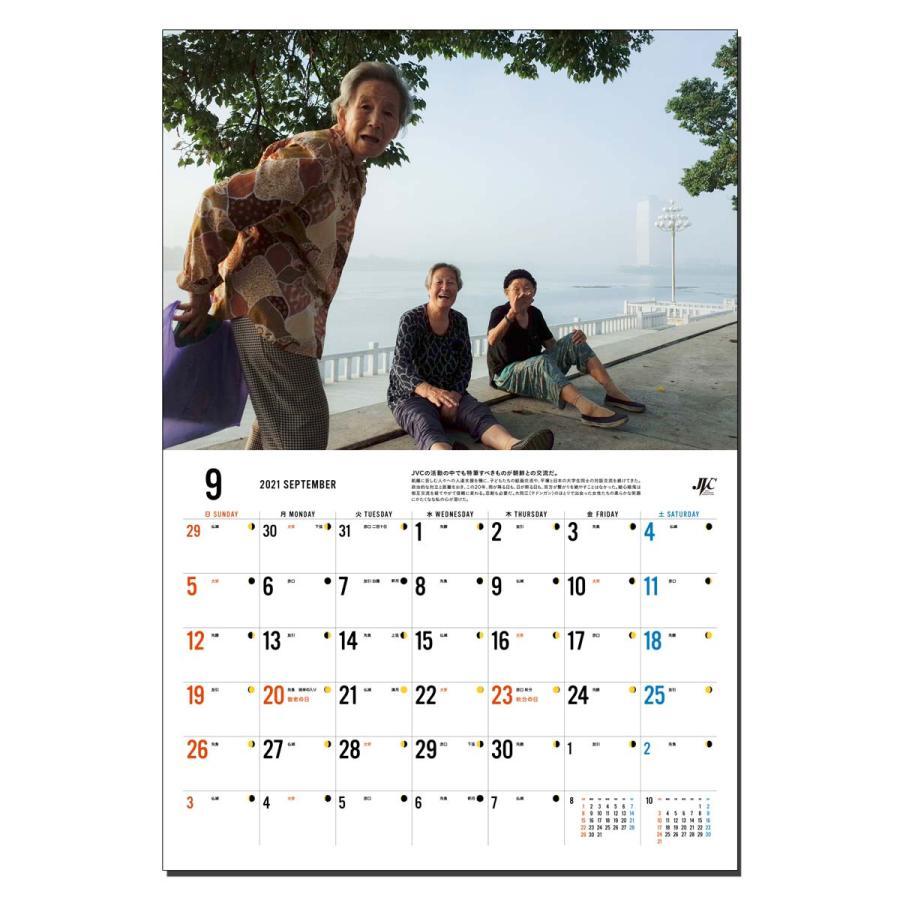 JVC国際協力カレンダー2021 壁掛け jvc 12