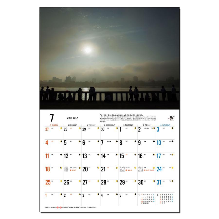 JVC国際協力カレンダー2021 壁掛け jvc 10