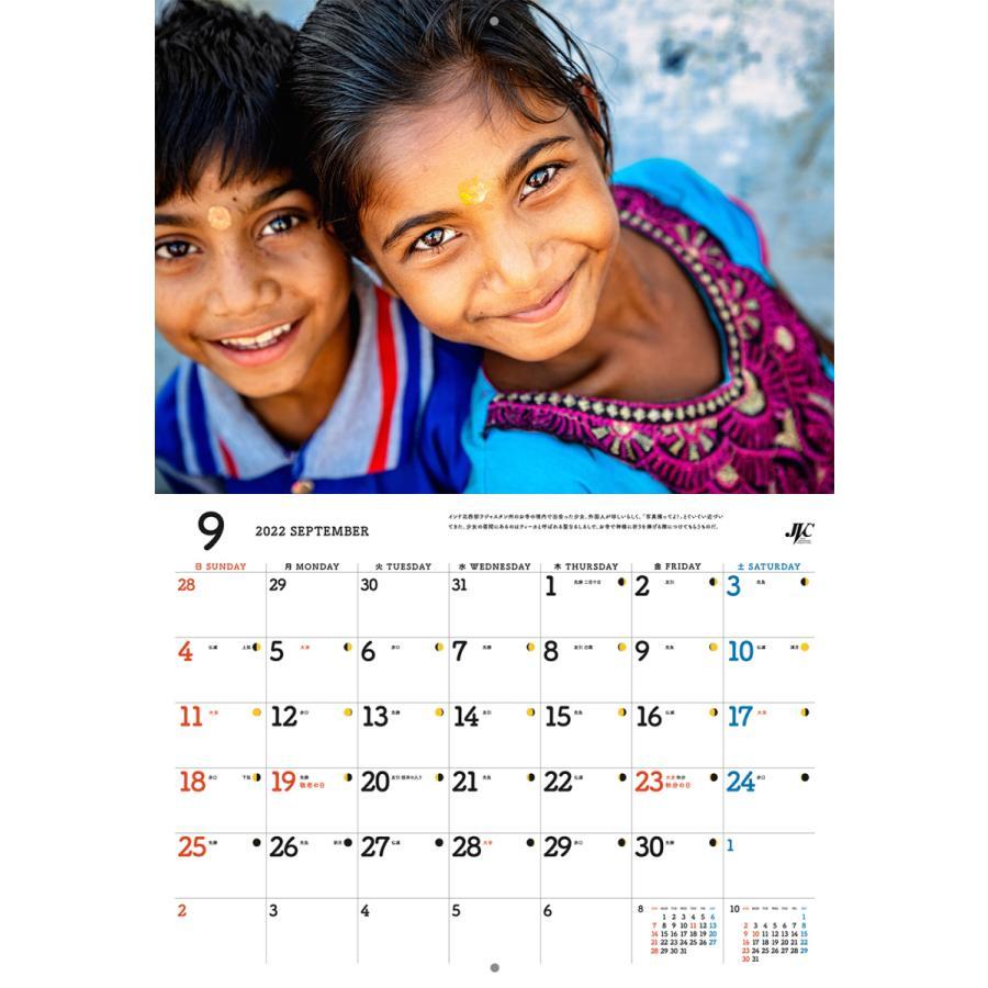 国際協力カレンダー2022(壁掛け)※1〜9部のご注文はこちらから|jvc|10