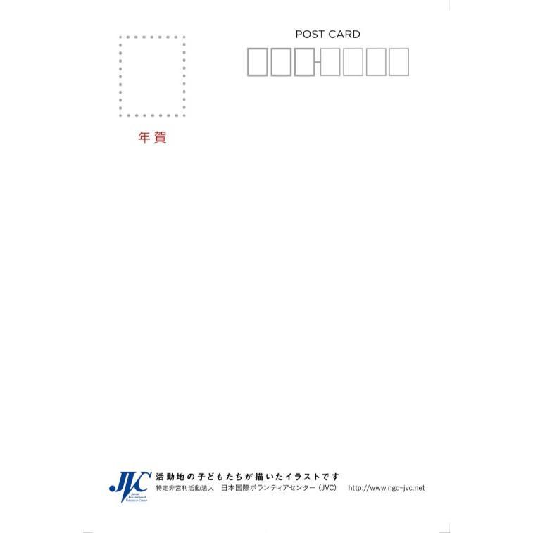 スマイル年賀状2021 1|jvc|02