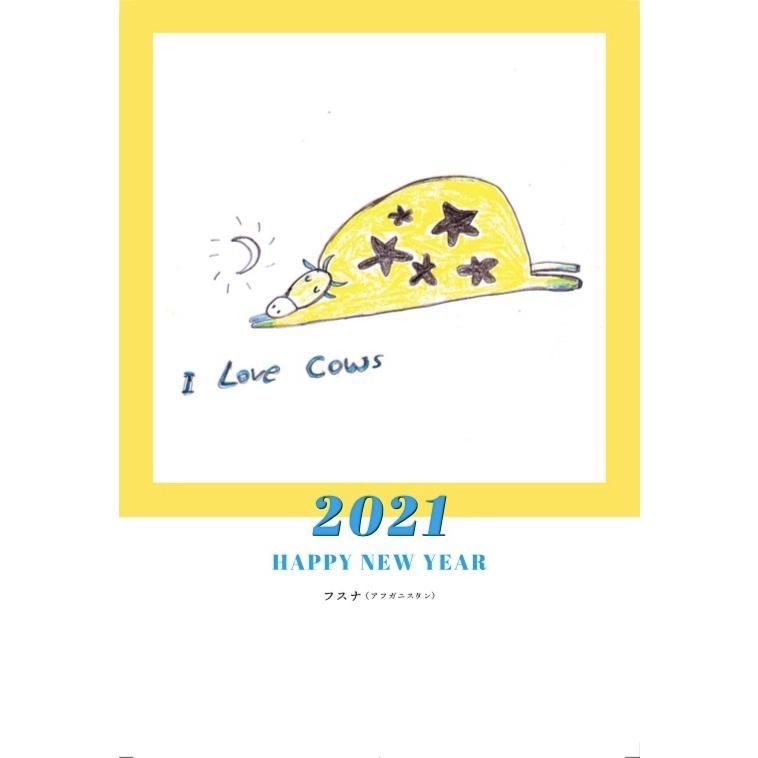 スマイル年賀状2021 2|jvc