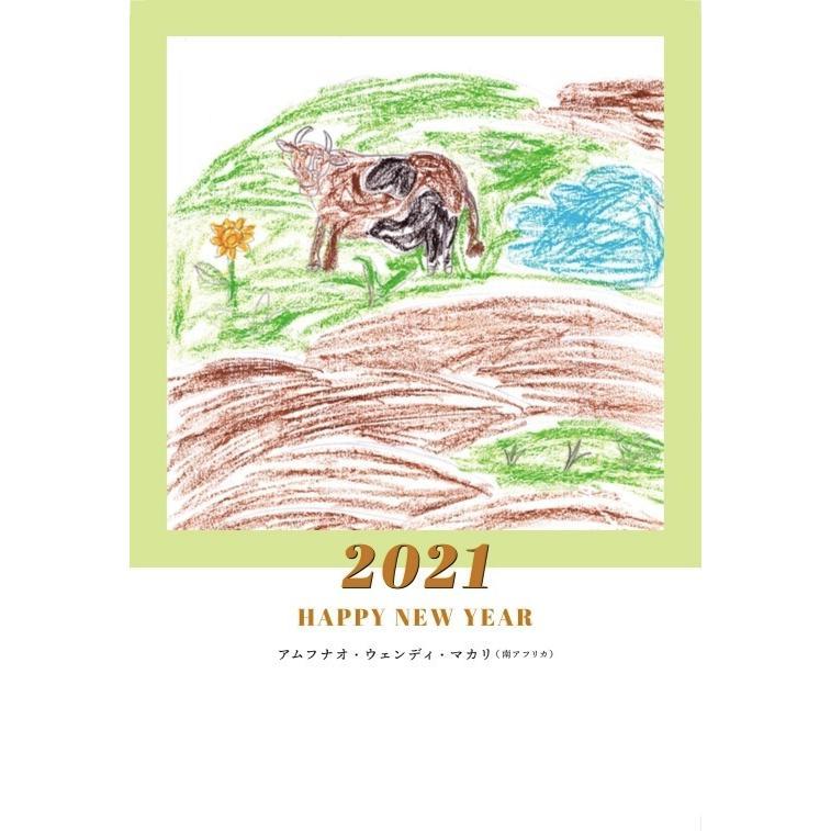 スマイル年賀状2021 ミックス jvc 06