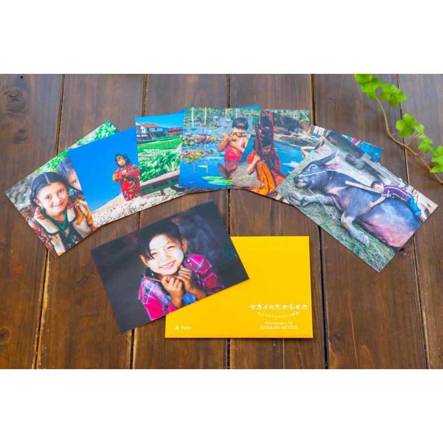 JVC国際協力ポストカード2022(Aタイプ) 7枚組 jvc