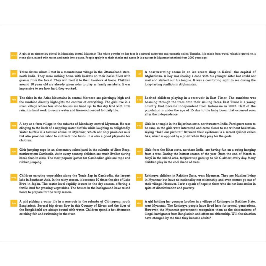 JVC国際協力カレンダー2022(卓上)※1〜50部のご注文はこちらから|jvc|19