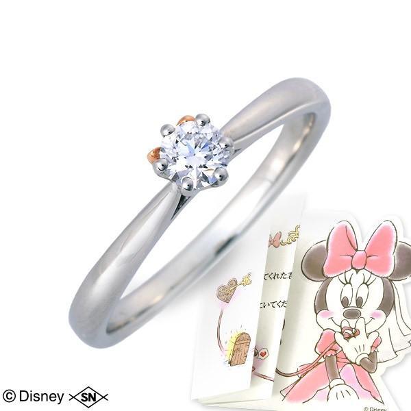 プラチナ リング レディース ダイヤモンド 結婚指輪 刻印 ディズニー ミニー 女性|jwell
