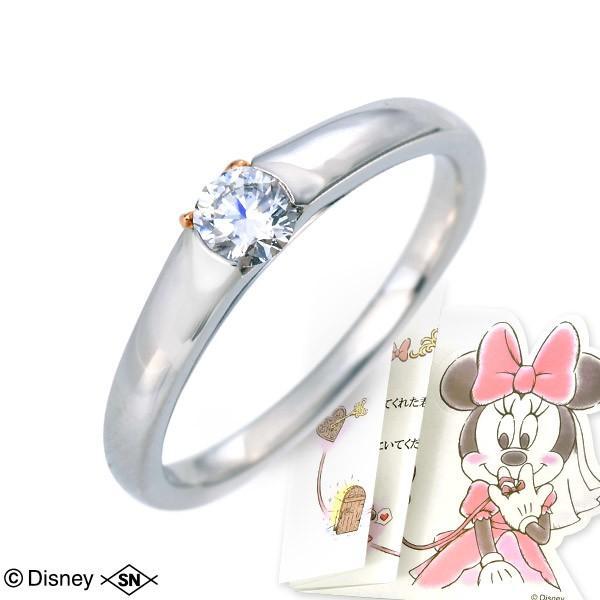プラチナ リング 指輪 エンゲージリング 婚約指輪 ダイヤモンド 名入れ 刻印 彼女 誕生日プレゼント ディズニー レディース|jwell
