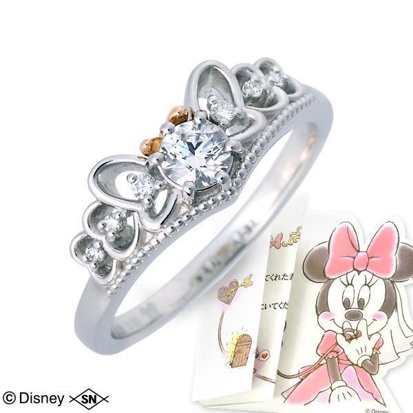 結婚指輪 プラチナ ディズニー 40代 ブランド ミニー シンプル レディース 女性|jwell