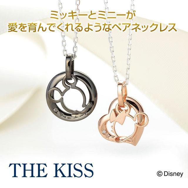 Disney シルバー ペアネックレス 当店オリジナル ペア ザキッス ザキス ディズニー ミッキーマウス ミニーマウス jwell 10