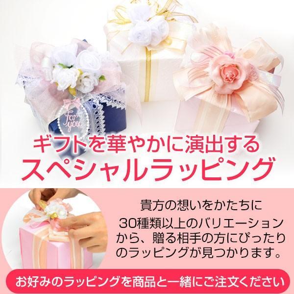 ディズニー ペアリング シルバー カップル 結婚指輪 3本セット ミッキー 当店限定|jwell|07