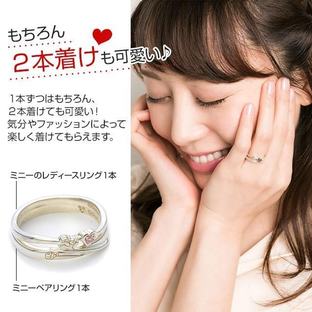 ディズニー ペアリング シルバー カップル 結婚指輪 3本セット ミッキー 当店限定|jwell|04