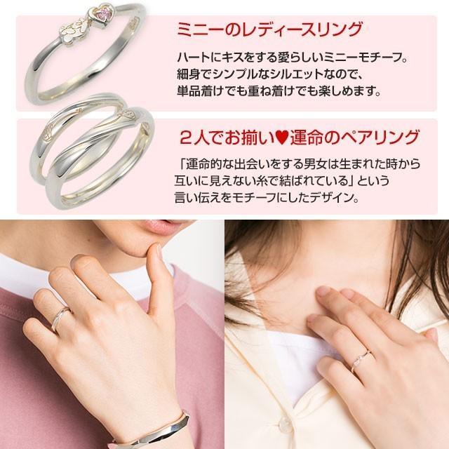 ディズニー ペアリング シルバー カップル 結婚指輪 3本セット ミッキー 当店限定|jwell|05