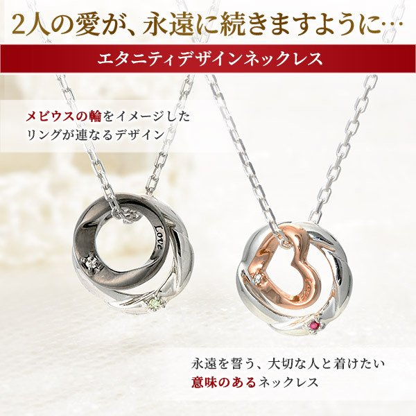 ペアネックレス ブランド カップル シンプル シルバー ハート リング ネックレス THE KISS jwell 06