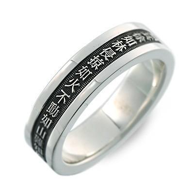 低価格で大人気の 彫銀 シルバー リング シルバー 指輪 ホリギン 彼氏 メンズ 送料無料 プレゼント ホリギン 誕生日 送料無料 メンズ, 虹橋サイクリング:a85d8d1b --- airmodconsu.dominiotemporario.com