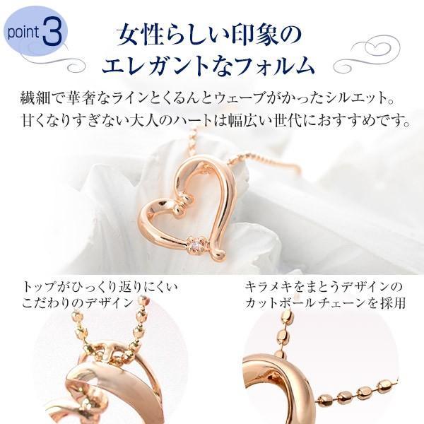ネックレス レディース ブランド おしゃれ ピンクゴールド ダイヤモンド ハート|jwell|11