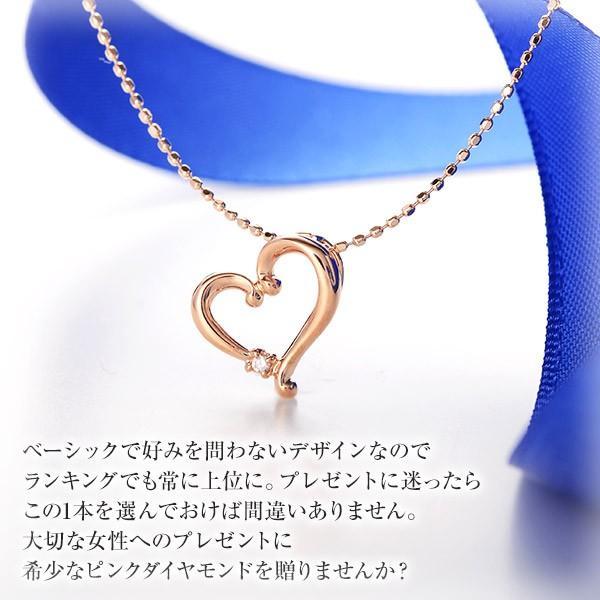 ネックレス レディース ブランド おしゃれ ピンクゴールド ダイヤモンド ハート|jwell|15