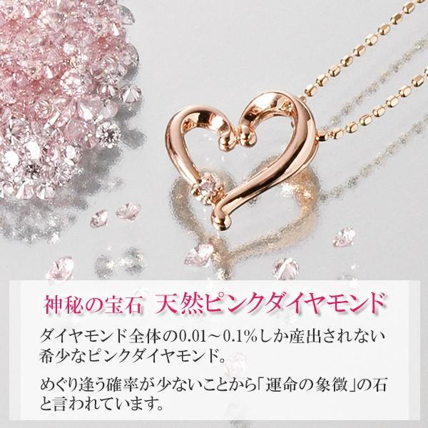ネックレス レディース ブランド おしゃれ ピンクゴールド ダイヤモンド ハート|jwell|03