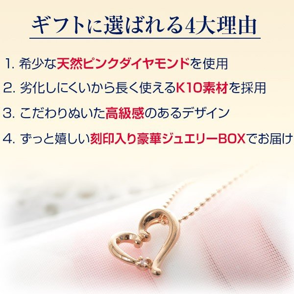 ネックレス レディース ブランド おしゃれ ピンクゴールド ダイヤモンド ハート|jwell|08