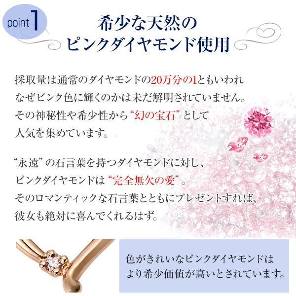 ネックレス レディース ブランド おしゃれ ピンクゴールド ダイヤモンド ハート|jwell|09