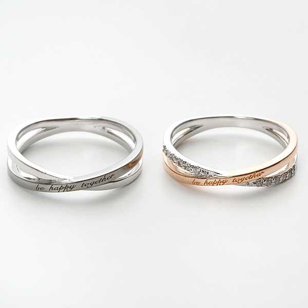 ペアリング 2本セット 結婚指輪 czダイヤモンド カップル シルバー シンプル セット|jwell|06