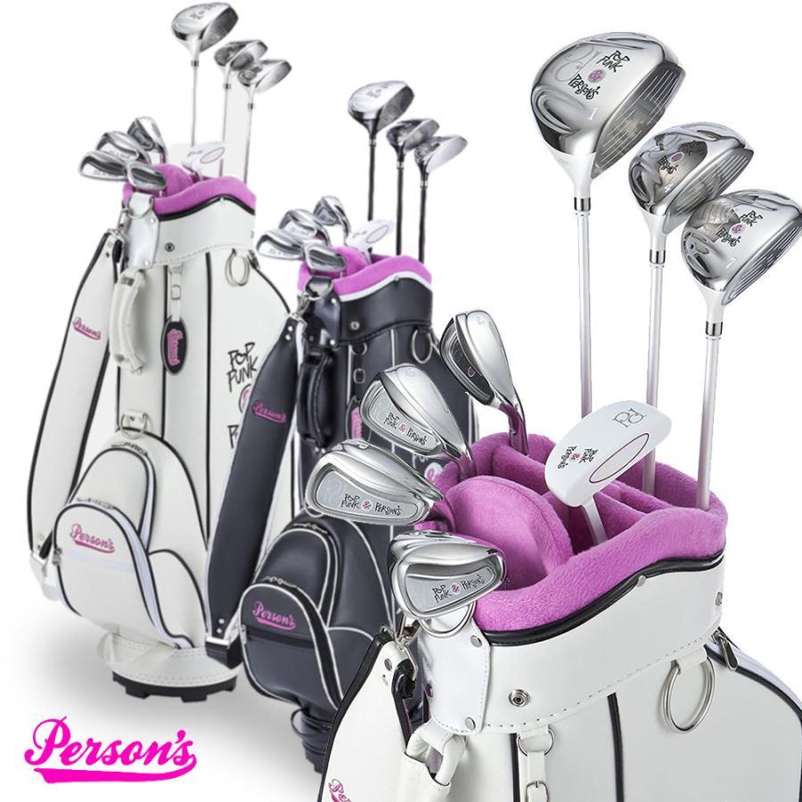 パーソンズ レディースハーフセット Persons 女性用ゴルフクラブセット ゴルフバッグ付き Lフレックス ゴルフ用品 (日本正規品)(新品)