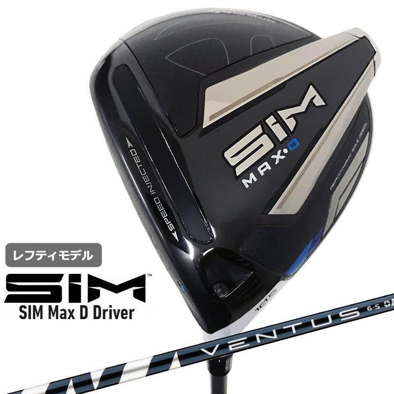経典 テーラーメイド SIM MAX US MAX D レフティドライバー SIM 10.5°S ベンタスブルー6 US, フクシマク:c949db67 --- airmodconsu.dominiotemporario.com