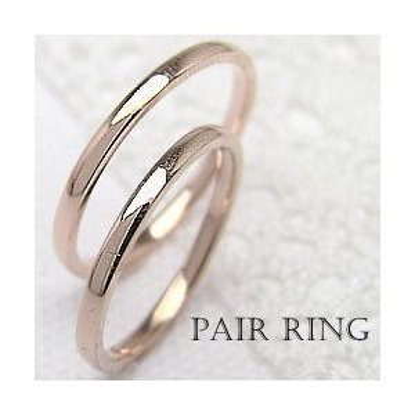 人気提案 マリッジリング 結婚指輪 シンプル ストレート ピンクゴールドK10 ペアリング 10金 ホワイトデー プレゼントに, 五泉市 3387b78f
