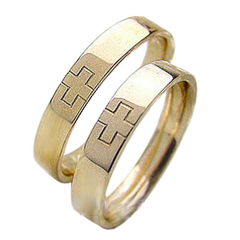 【最安値挑戦!】 結婚指輪 クロスペアリング 人気 イエローゴールドK18 指輪 十字架 マリッジリング カップル ホワイトデー プレゼントに, 新島特産品センター 8a3feb1a