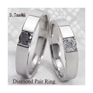 世界的に有名な 結婚指輪 一粒ダイヤモンド 0.2ct ブラックダイヤモンド 0.2ct 結婚指輪 マリッジリング ホワイトゴールドK10 ペアリング ペアリング, ハッピーブランド:08bb9a17 --- airmodconsu.dominiotemporario.com