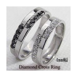 2019公式店舗 結婚指輪 クロス ダイヤモンド ブラックダイヤモンド 10金 ペアリング ホワイトゴールドK10 マリッジリング カップル ホワイトデー プレゼントに, 共和町 a0777ded