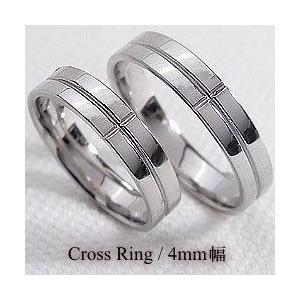 【高知インター店】 結婚指輪 クロス 18金 ペアリング ホワイトゴールドK18 マリッジリング カップル ホワイトデー プレゼントに, オコッペチョウ 7e0ffcf2