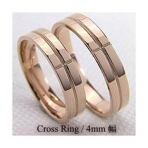 新しいブランド 結婚指輪 クロス 4ミリ幅 マリッジリング ピンクゴールドK18 十字架 ペアリング 2本セット, サングラージャパン f059fe1e
