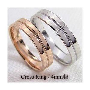 人気が高い  結婚指輪 クロス 18金 ペアリング ピンクゴールドK18 ホワイトゴールドK18 マリッジリング カップル ホワイトデー プレゼントに, 上福岡市 afec867c