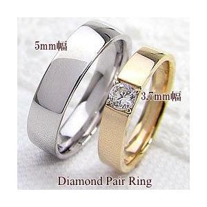 全国総量無料で 結婚指輪 一粒ダイヤモンド 平打ち 大粒 指輪 ペアリング イエローゴールドK10 ホワイトゴールドK10 マリッジリング カップル ホワイトデー プレゼントに, アンダルーチェ f3dcf369